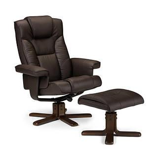 Кресло для отдыха Borneo (Halmar)