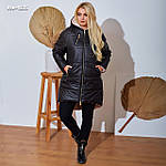 """Жіноча куртка """"Садлі""""  від Стильномодно, фото 5"""