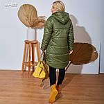 """Жіноча куртка """"Садлі""""  від Стильномодно, фото 7"""