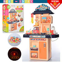 """Игровой набор """"Кухня""""  LIMO TOY 16854C"""