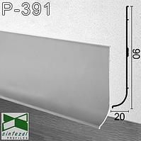 Високий алюмінієвий плінтус для підлоги Arfen, 90х20х3000мм. Анодований.
