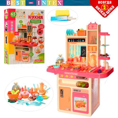 Детская игровая кухня LIMO TOY 889-162