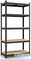 Стеллаж Бюджет КД-6 1800х900х500 Меткас, 175 кг/полка, 5 полок, ДСП, крашенный, металлический, для книг