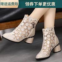 Весенне-летняя женская обувь 2020 г., сетчатые сапоги с полой сеткой, короткие сапоги на толстом каблуке, женские весенне-осенние одиночные сапоги,