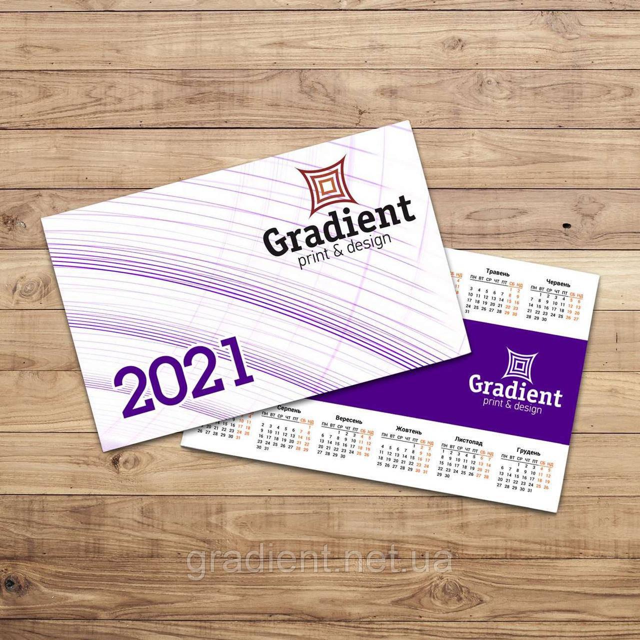 Карманный календарь 2021