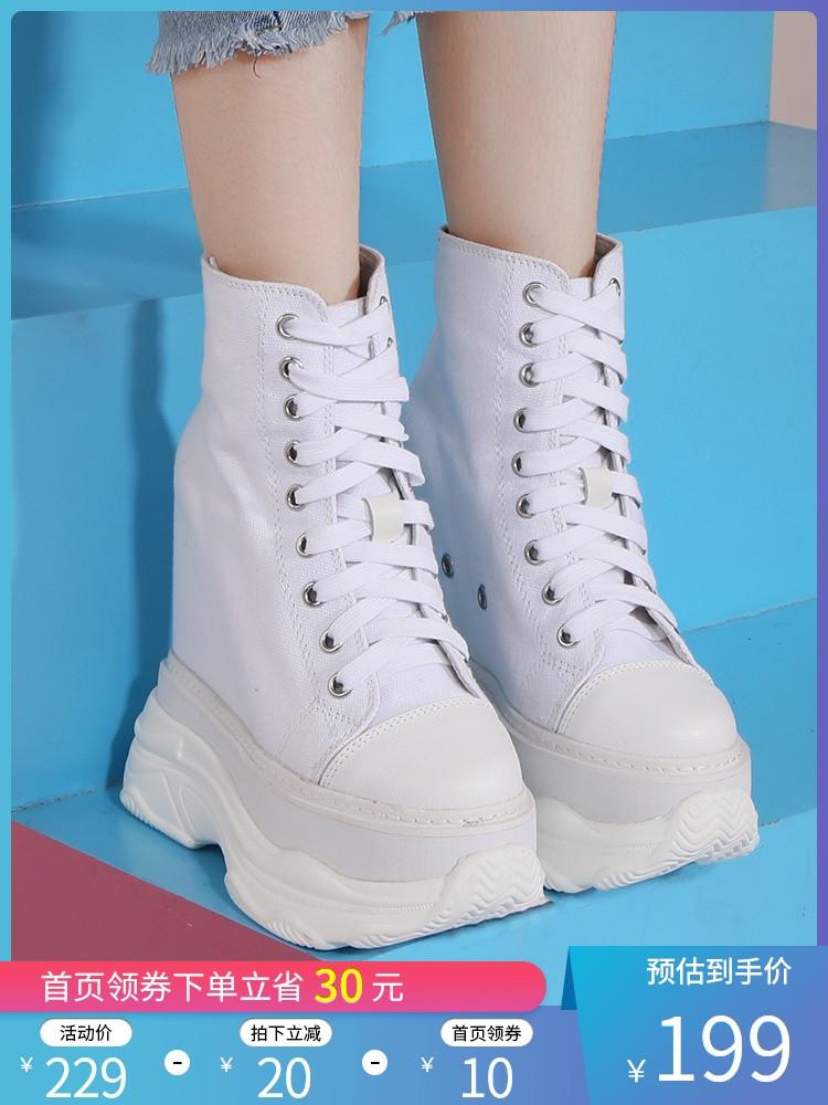 Высокие парусиновые туфли на толстой подошве с высоким каблуком 14 см, спортивные белые туфли для путешествий, спортивные белые туфли, весна 2020