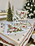 """Наперон\доріжка на стіл """"Різдвяна зірка"""", 37х100 див., фото 6"""