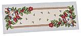 """Наперон\доріжка на стіл """"Різдвяна зірка"""", 37х100 див., фото 2"""