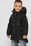 Детская зимняя куртка X-Woyz DT-8290-8, фото 6