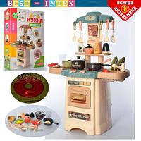 Игровой набор Кухня LIMO TOY 889-195