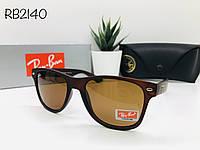 Солнцезащитные очки RayBan Wayfarer (RB2140)