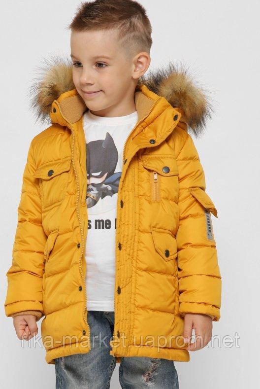 Куртка X-Woyz DT-8316-6