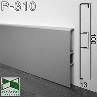 Широкий алюминиевый плинтус для пола Arfen, 100х13х3000мм. Анодированный., фото 1
