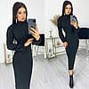 Теплое женское платье черное миди из ангоры ЕФ/-12585