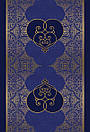 Journey of Love Oracle Cards/ Оракул Подорож Любові, фото 7