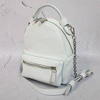 "Рюкзак-сумка ""Мини"" натуральная кожа, белый флотар, фото 1"