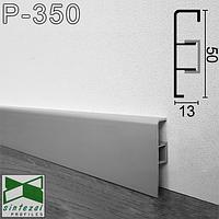 Алюмінієвий плінтус для підлоги Arfen, 50х13х3000мм. Анодований.