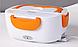 Электрический ланч-бокс для еды Electronic Lunchbox с подогревом 40 Вт Orange, фото 3