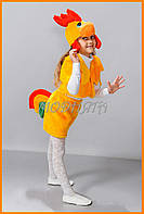 Детский костюм Петушок желтый