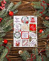 Наклейка новорічна