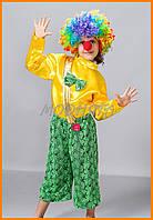 Маскарадный костюм клоуна