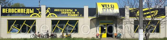 веломагазин маркет велосипедов одесса