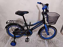 Велосипед детский ROCKY CROSSER-13 14 дюймов Синий