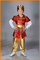 Детский карнавальный костюм принц Иван Царевич