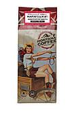 Марагоджип Мексика Montana coffee 500 г