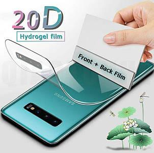 Защитная гидрогелевая пленка для Samsung Galaxy S10 на экран и заднюю крышку