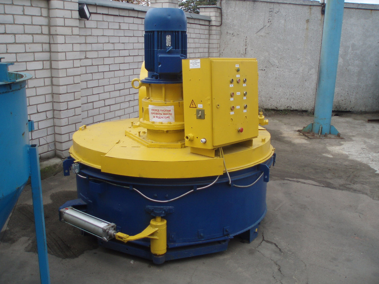 Бетоносмеситель ПСБ-500  со скипом