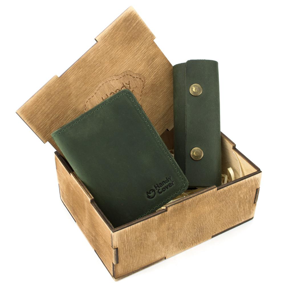 Подарунковий набір чоловічий  в коробці Handycover №43 (зелений) ключниця, обкладинка ID паспорт