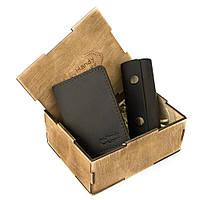 Подарунковий набір чоловічий  в коробці Handycover №43 (коричневий) ключниця, обкладинка ID паспорт, фото 1