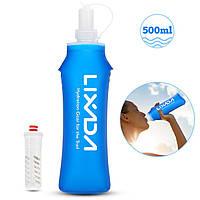 Туристический фильтр мембранный Lixada 0,1 микрон. Портативный фильтр для очистки воды + Силиконовая бутылка.