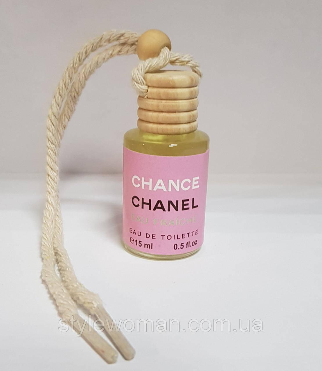 Chanel Chance Fresh для автомобіля парфум освіжувач 15мл