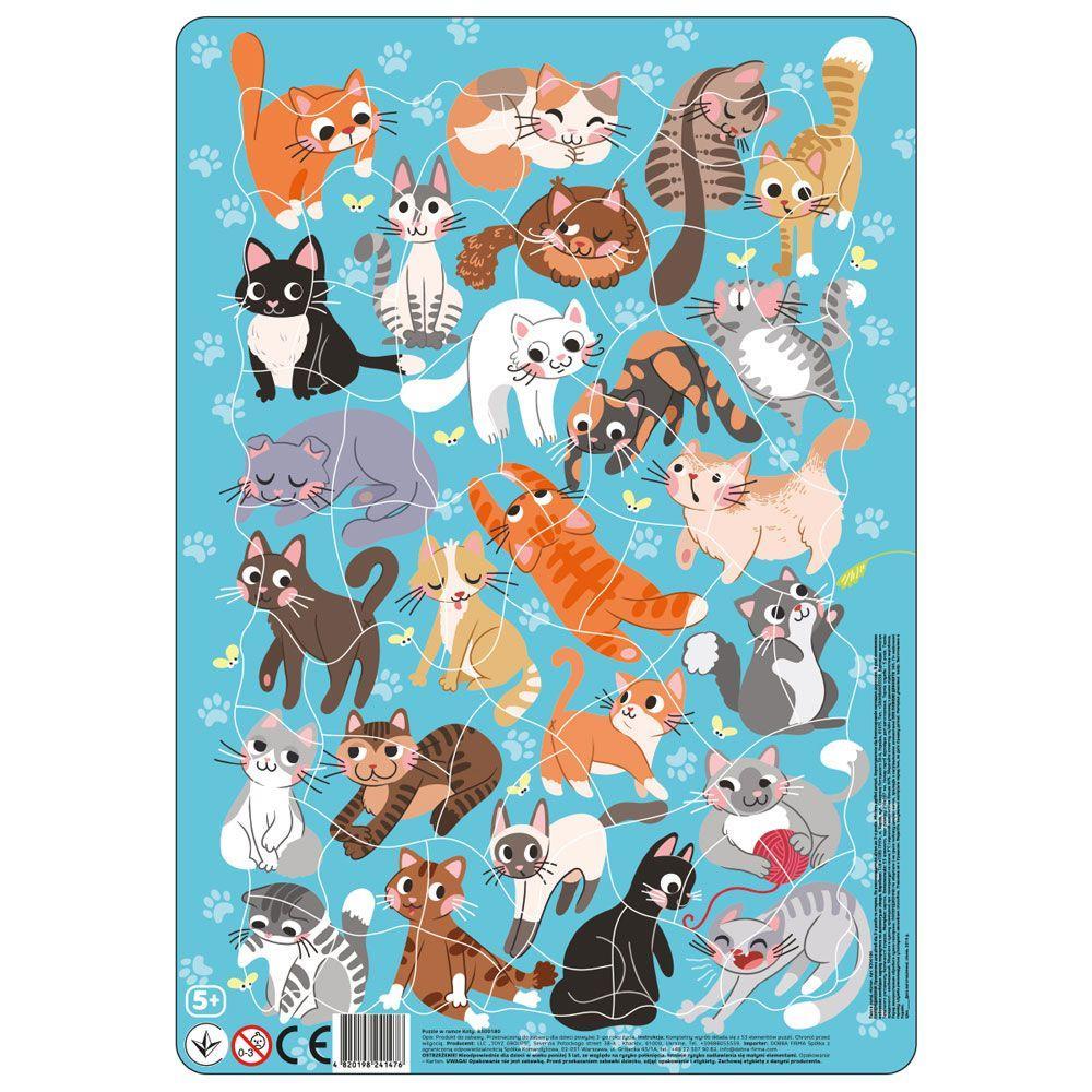 R300180 Пазл из рамок Коты