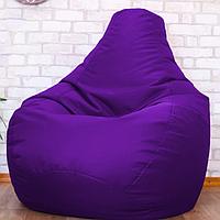 Бескаркасное мягкое кресло-мешок Груша, фиолетовый, оксфорд, XXL