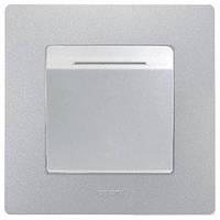 Выключатель для гостиничных номеров Легранд – «Этика», цвет алюминий