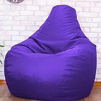Бескаркасное мягкое кресло-мешок Груша, сиреневый, оксфорд, XXL