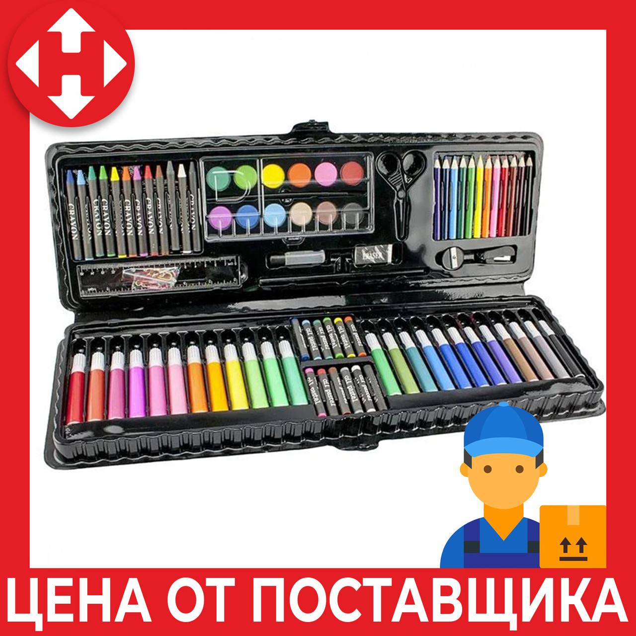 Детский подарочный набор для рисования Art set, 92 предмета (чёрный футляр), все для творчества