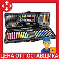Детский подарочный набор для рисования Art set, 92 предмета (чёрный футляр), все для творчества, фото 1