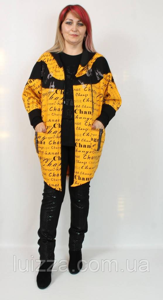 Женская куртка Darkwin (Турция),  52-64 р, желтый