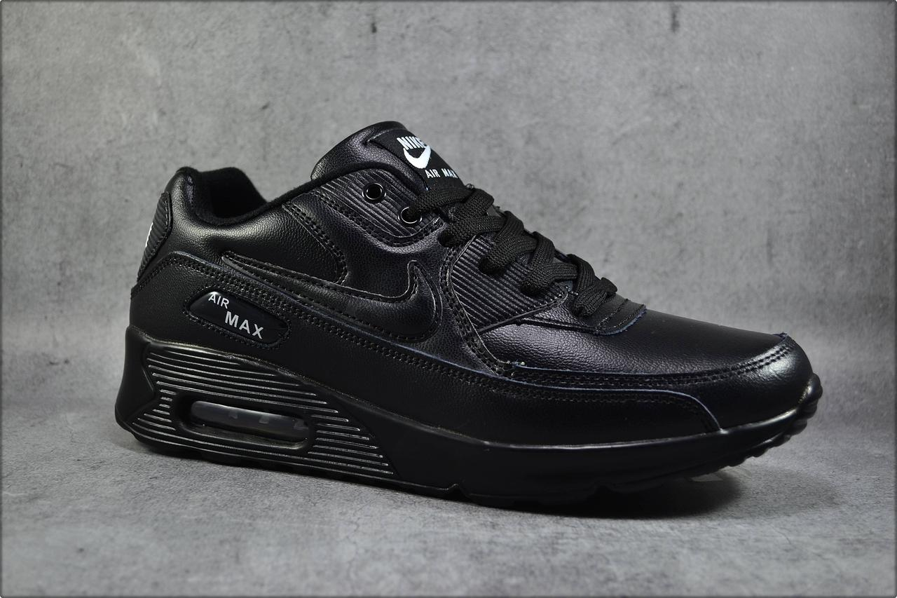 Мужские кроссовки Nike Air Max 00