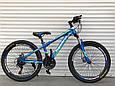 Подростковый спортивный горный велосипед 24 дюймов колеса TopRider 285 СИНИЙ Горный велосипед ТОП РАЙДЕР, фото 2