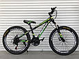 Подростковый спортивный горный велосипед 24 дюймов колеса TopRider 285 СИНИЙ Горный велосипед ТОП РАЙДЕР, фото 4