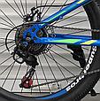 Подростковый спортивный горный велосипед 24 дюймов колеса TopRider 285 СИНИЙ Горный велосипед ТОП РАЙДЕР, фото 8
