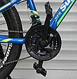 Подростковый спортивный горный велосипед 24 дюймов колеса TopRider 285 СИНИЙ Горный велосипед ТОП РАЙДЕР, фото 6