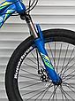 Подростковый спортивный горный велосипед 24 дюймов колеса TopRider 285 СИНИЙ Горный велосипед ТОП РАЙДЕР, фото 5