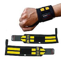 Кистевые бинты Grip Power Pads Wrist Wraps Yellow (33 см, средняя жесткость)