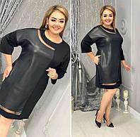 """Красивое модное оригинальное платье """"Carmella"""""""